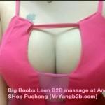Big Boobs Leon B2B massage at Angel SHop Puchong 2016